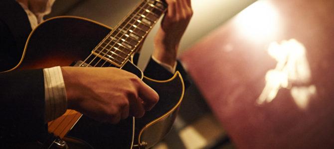 11/9 Fujii Guitar School発表会