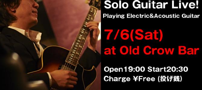 7/6(sat) Solo Guitar Live