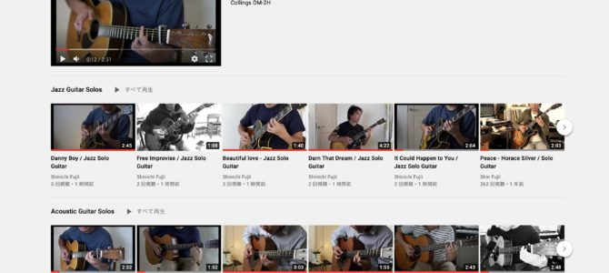 Youtube Channel始めました